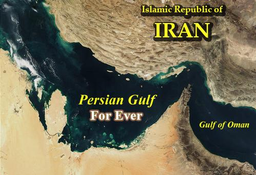 روز خلیج فارس
